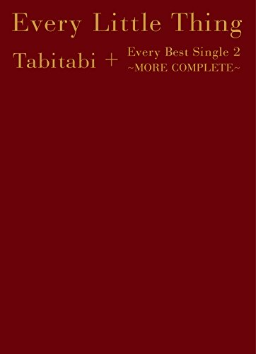 Every Little Thing / Tabitabi + Every Best Single 2 ~MORE COMPLETE~[数量限定生産盤]の商品画像