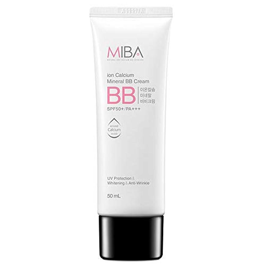 簡潔な作り上げるバナースキンDr ミバ IC ミネラルBBクリーム SPF50+/ PA+++ / MIBA Ion Calcium Mineral BB Cream [正規品]