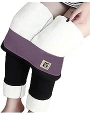 Orgrul Thermolegging voor dames, gevoerde legging, hoge taille, dikke panty's, winter, warm, met binnenfleece, ondoorzichtig, sportlegging, lang voor dagelijks gebruik, outdoor