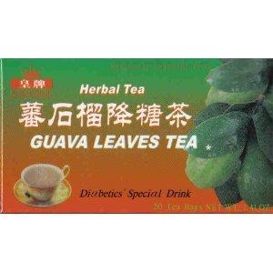 Wild Guava Tea - 20 Tea Bags x 2 g (Natural Caffeine Fee Herbal Tea)