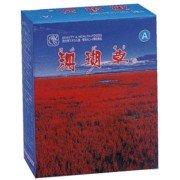サンゴ草顆粒A 90包 ×3箱セット   B00FPINITC