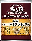 S&B ブラウン缶 デミグラミックス200g ×4個