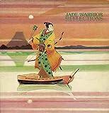 Jade Warrior - Reflections - Butt - BUTT 001