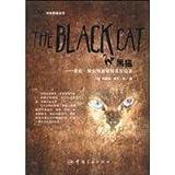 Short Stories Of Edgar Allan Poes - Best Reviews Guide