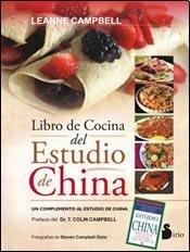 El libro de la cocina del Estudio de China (Spanish Edition) (El Estudio De China)