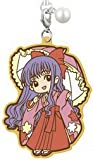 Most lottery Card Captor Sakura is Nyan and the sum modern ~ H Award Rubber Strap Collection [Tomoyo] separately