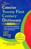 Concise 21st Century Dictionary Urdu to English: Urdu-English