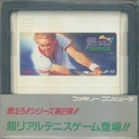 """Moero Purotenisu (Burn!professional Tennis)"" Nintendo Nes Famicom Game Software -Japan Import-"