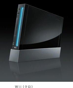 Wii本体 (クロ) (RVL-S-KJ)