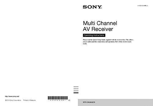 - Sony STR-DA5800ES Receiver Owners Manual