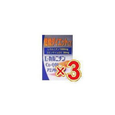 燃焼ダイエット L-カルニチンα 40包×3箱   B00D755X02