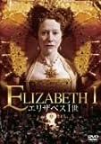 [DVD]エリザベス1世