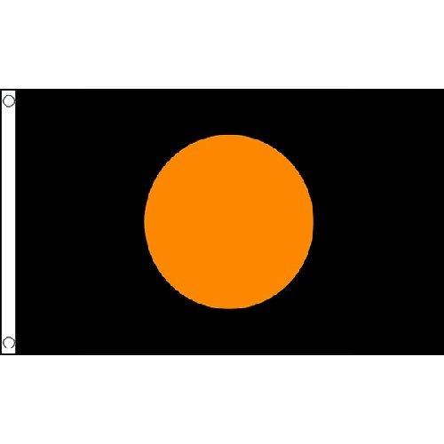 Black & Orange Circle Small Flag 3Ft X 2Ft Motorsport Marshal Motor Racing F1 by Black with Orange Circle (F1 Racing Flags)