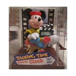 Vintage Mickey Mouse Talking Time Alarm Clock (©1991)