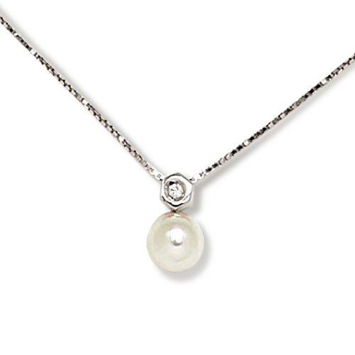 Superstar Collier Femme en Or 18 carats Blanc avec Perle de Culture et Diamant H/SI (total diamants 0.02 ct), Cm 42, 2.7 Grammes