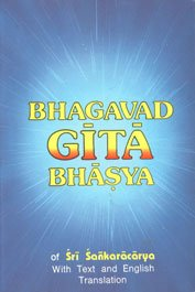 Srimad Bhagavad Gita Bhasya of Sri Samkaracarya with Text in Devanagiri and English Rendering and Index of First Lines of Verses (Bhagavad Gita Bhasya) pdf