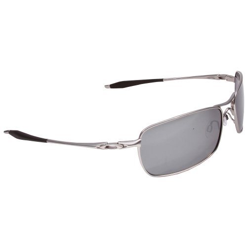 b02527fff5 Oakley Crosshair 2.0 Polarized Review « One More Soul