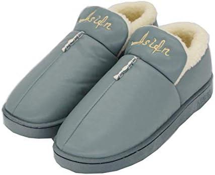 スリッパ ルームシューズ メンズ レディース 滑り止め 室内履き男女兼用 防寒 静音で軽量 厚底 履きやすく 暖かい