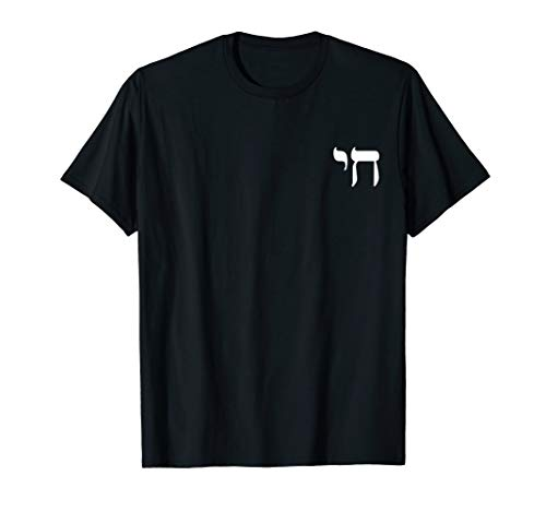 Chai Jewish Symbol T-Shirt Cool Hebrew Jew Sign Gift Top Tee