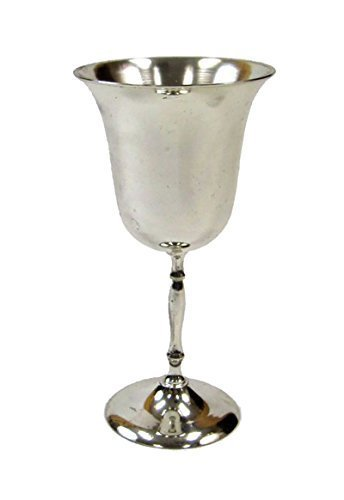 Silver-Plated Simple Brass Goblet W/ Wide Mouth - 7 1/2