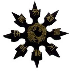 - Rubber Large 8 Point Dragon Throwing Star