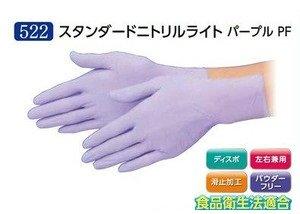エブノ ニトリル手袋 No.522 M パープル (100枚×30箱) スタンダードニトリルライト パープル PF  B07RXBDJ8N