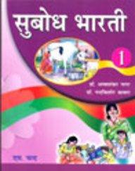 Download Subodh Bharti Hindi Pathmala Part - 1 PDF