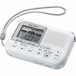 【まとめ 2セット】 ソニー メモリーカードレコーダー ICD-LX31-WC B07KNT5NN3