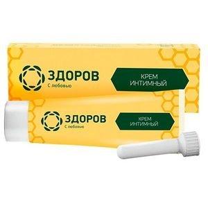 Amazon.com: Ruso auténtico abeja propóleos de crema zdorov ...