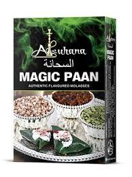 SEGGO Alsuhana Magic PAAN Premium Quality Assorted Hookah Flavour/Molasses Flavours