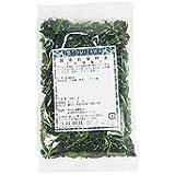 国産乾燥野菜(大根葉)/50g TOMIZ/cuoca(富澤商店) 和食材(海産・農産乾物) その他乾燥野菜