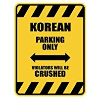 CRUSHED South Korea - Countries - Parking Sign [ Decorative Novelty Sign Wall Plaque ]