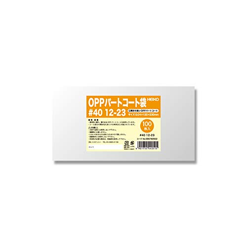 【乾燥剤シリカゲル対応袋】 パートコート袋 #40(厚み0.04mm) 12-23 7000枚(1袋100枚×70袋) B07HH1Y5LQ