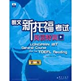 Longman IBT General Course for the TOEFL Reading-Second Edition (Chinese Edition)