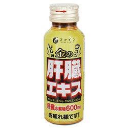 ファイン 金のしじみウコン肝臓エキスドリンク 50ml瓶×60(6×10) 本入×(2ケース)   B0777HDF1Y
