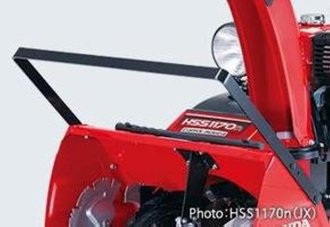 支援するミネラルスーダン除雪機 用 補修塗料 スプレー ホンダ 系 カラー (ブラック)