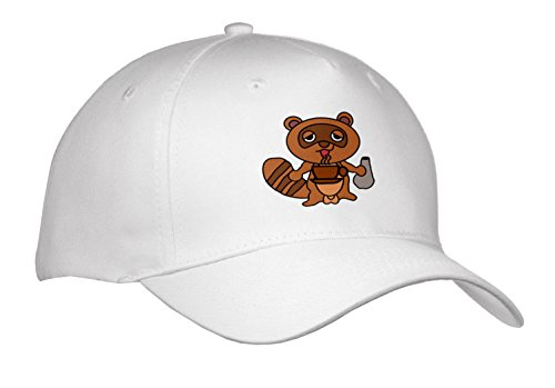 Cartoon Animal Humor - Image Of Cartoon Beaver Drinks Coffee - Caps - Adult Baseball Cap (Cap_273379_1) (Beaver Top Hat)
