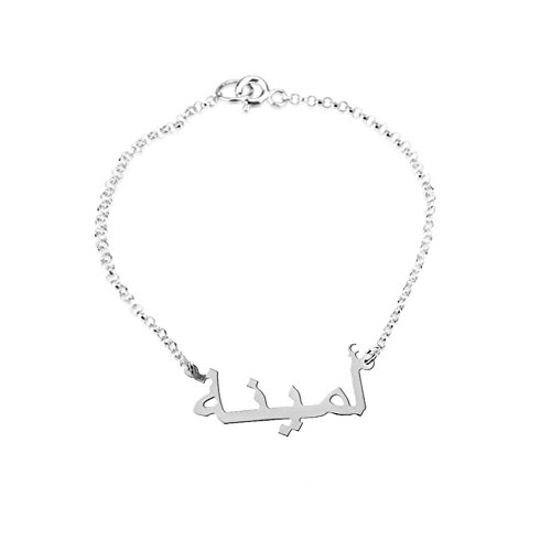 HACOOL Personalized 925 Sterling Silver Arabic Name Bracelet Custom Made with Any Name (Silver)
