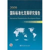 Read Online 2009 International Standardization Development Report International Standardization Development Report(Chinese Edition) ebook