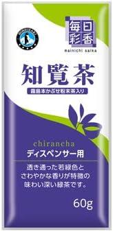 毎日彩香 知覧茶 60g×20袋