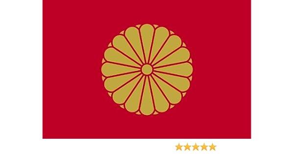 Japón Imperial emperador japonés de 152,4 cm x3 bandera: Amazon.es: Hogar