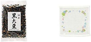 [2点セット] 国産 黒大豆(140g)・(飛騨限定)さるぼぼ コラーゲンぷちたおる洗顔用【ホワイト】(綿100%)