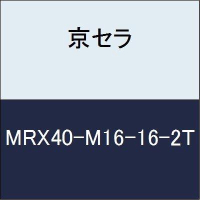 京セラ 切削工具 カッター MRX40-M16-16-2T  B079XSN559