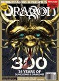 Dragon Magazine 300
