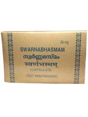 Kottakkal Arya Vaidya Sala Swarna Bhasmam 10 Capsules