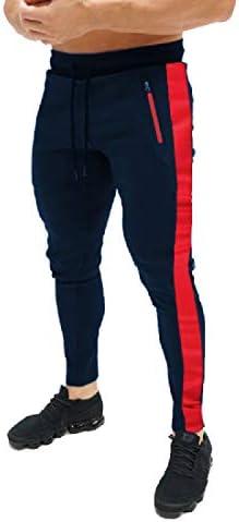 メンズハーレムフィットレジャー巾着伸縮性トレーニングパンツ