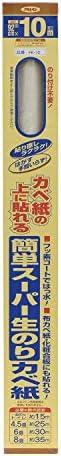 アサヒペン(Asahipen) 壁紙 フッ素コート簡単生のりカベ紙 FK-13 92cm×10m クリーム