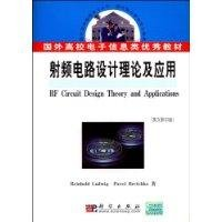 Download Foreign Universities Electronic Information excellent textbook: RF circuit design theory and application (Hardcover Edition)(Chinese Edition) pdf epub