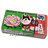 Botan Rice Candy for 30 Packs