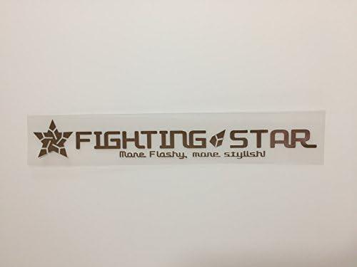 FIGHTING STAR ステッカー 特大 シルバー